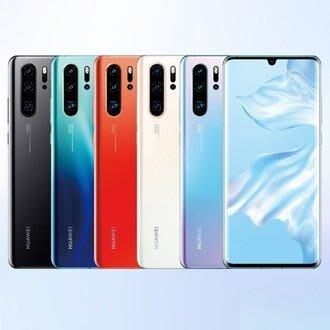 全新未拆台灣版本Huawei P30 Pro 8GB/512G內建谷歌GMS 2020年製造