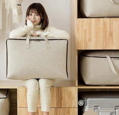 【蘑菇小隊】收納袋收納袋整理袋衣服打包袋裝被子的袋子收納袋棉被子搬家神器行李袋-MG67718