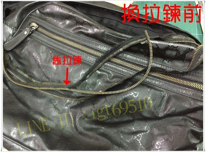 GUCCI 男側包 更換拉鍊 修理包包 拉鍊頭 (醫鞋中心)