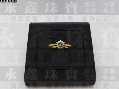 天然鑽石戒指 0.59ct F/VS2/車工完美 黃18K F9974-01