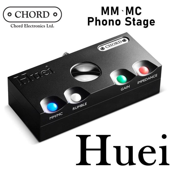 【來電問與答】【英國Chord】HUEI 黑膠唱頭MM/MC放大器