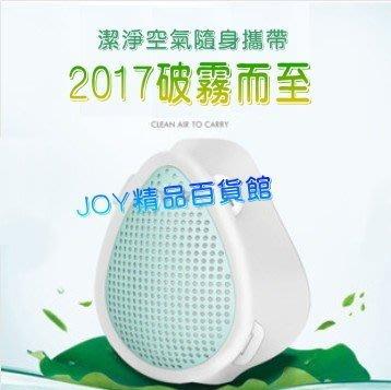 首發特價~電動口罩  運動口罩 3M濾網防霧霾口罩 防PM2.5 甲醛