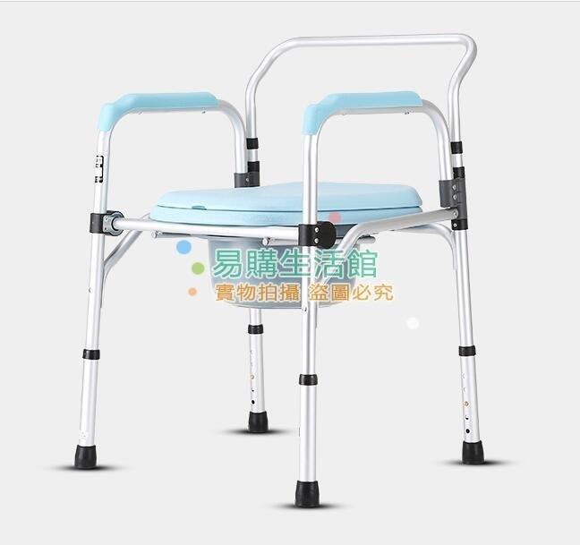 簡易蹲坑坐便器老人上廁所凳椅可折疊孕婦大便椅病人便攜馬桶架子