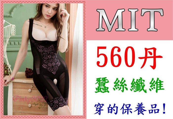 【Pinky塑衣館】夏季推薦台灣製MIT蠶絲纖維560D連身四角塑身衣瘦身衣完美曲線*V型美背560丹透氣不悶熱R531