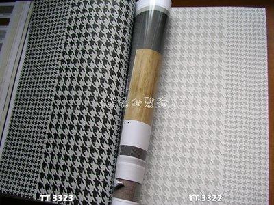 【大台北裝潢】TT國產現貨壁紙*  大小千鳥格直條(3色) 每支500元