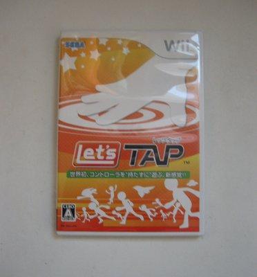 Wii盒樂大家敲 Let's Tap
