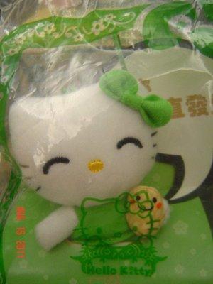 麥當勞  限量 好運  Hello Kitty  超級可愛吊飾  全新/未拆封  特價:149元