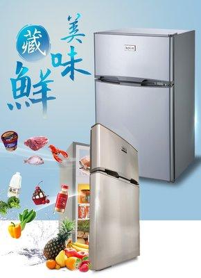 【可可電器】kolin歌林 90L 雙門小冰箱 KR-SE20905