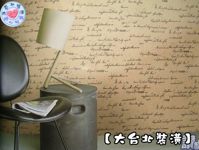 【大台北裝潢】OS國產現貨壁紙* 復古草寫英文 每支500元