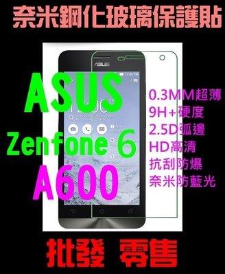 【第一代】代貼團購 ASUS 華碩 zen fone 6 A600 奈米9H鋼化玻璃保護貼超薄2.5D弧邊 高雄市