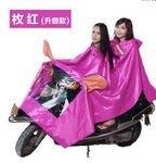 【雨披-雙人升級款-4XL-帶鏡套加大加厚-牛津布-1件/組】電動車雨衣電瓶車摩托車雨衣時尚-726003