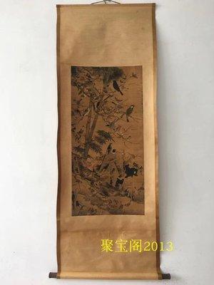 聚寶閣 古玩字畫收藏名人名家花鳥風景畫...