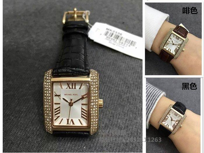 【Michael Kors代購館 】美國正品MK2335 MK2336 官網新款 百搭黑色皮革石英女錶 水鑽長方錶盤手錶