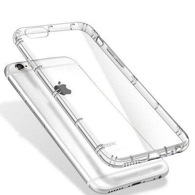 【EC數位】Sony Xperia XA3  透明 空壓殼 防護TPU保護殼 手機殼 保護