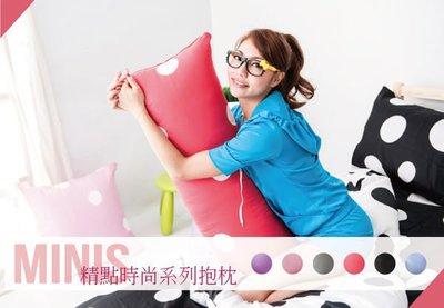 居家抱枕 靠枕 抬腿枕39cmX90cm 100%高級纖維棉 獨家販售【MiNiS】台灣製