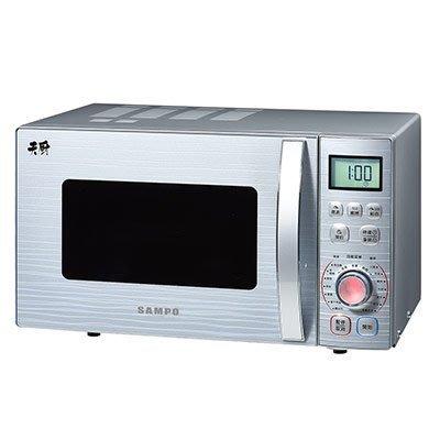 SAMPO聲寶 23公升燒烤型微波爐 RE-N623TG