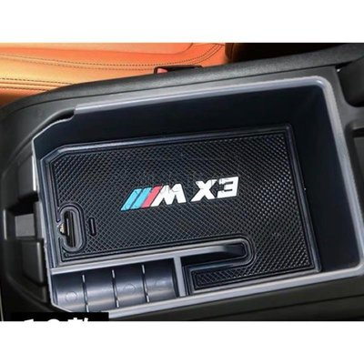 BMW 18-19 X4 G02 X3 G01 專用 中央扶手盒 零錢盒 置物盒 (X3字體款)*