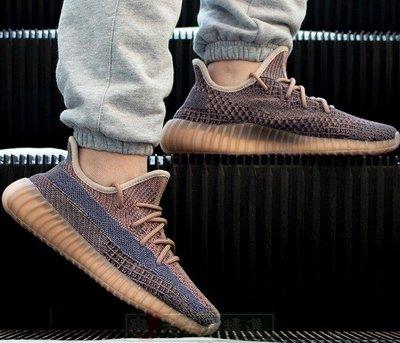 Adidas Yeezy Boost 350 V2 復古 低幫 編織 藍棕 百搭 休閒 運動慢跑鞋 H02795 男女鞋