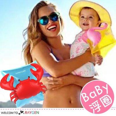 HH婦幼館 火烈鳥螃蟹充氣式手臂圈 浮圈 輔助游泳圈【2E211E920】