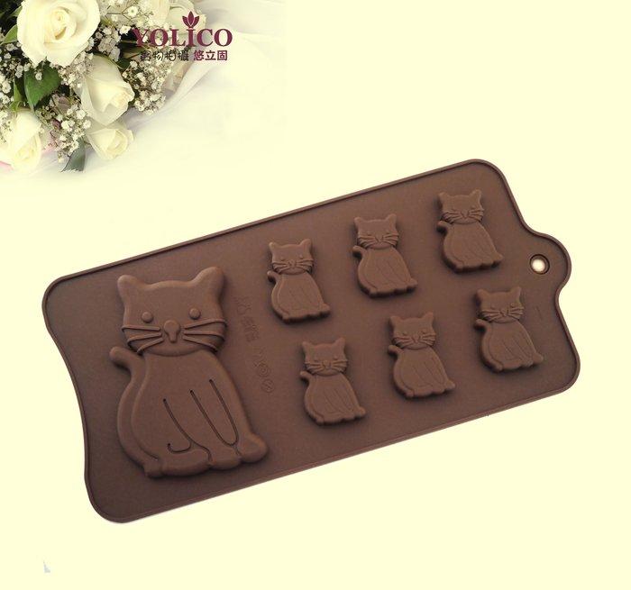 【悠立固】Y739C 7連小貓咪矽膠模具 巧克力模 蛋糕模 手工皂模 烘焙工具 軟糖模具 翻糖模 食品級