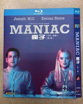 藍光光碟/BD  瘋子 Maniac (2018) 第1季 1碟 繁體字幕