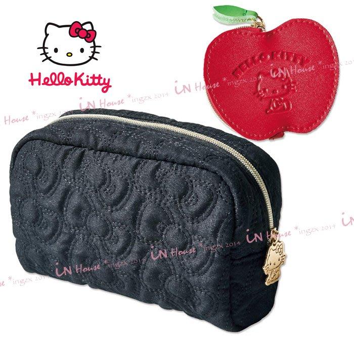 IN House* 2件組 日本雜誌 Steady 附錄 Hello Kitty 蝴蝶結 化妝包 紅蘋果 零錢 收納包
