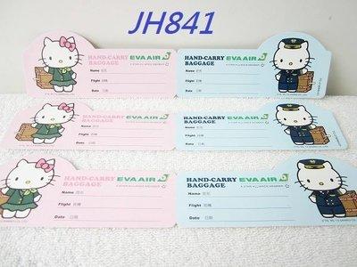 【EVA AIR】長榮航空 HELLO KITTY 凱蒂貓 HAND-CARRY BAGGAGE 手提行李吊牌 紙卡 保證全新正品/真品 現貨