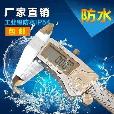 卡尺油標小型木工數顯游標電子卡尺150/ 200/ 300mm內徑高精度維修防水T卡呎 台北市