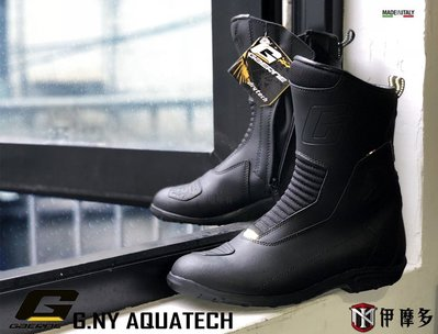 伊摩多※義大利 GAERNE G.NY AQUATECH 黑 中筒 車靴 真皮 DRYTECH。防水透氣 橡膠防滑鞋底
