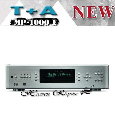 【台中 天韻音響】德國 T+A MP 1000 E 多功能播放器多種音樂串流服務平台Tidal.qobuz都在支援之列