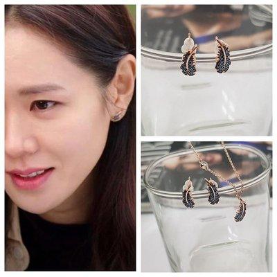 ☆~Candy Chi~ Shop~☆ 韓國進口~孫藝珍~愛的迫降~金邊葉子耳環~預購