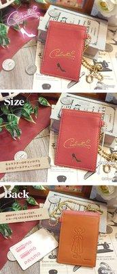 日本迪士尼Disney 小熊維尼小豬手工牛皮證件卡包皮包[Made in Japan情人生日好禮 ]