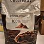 比利時 嘉麗寶 callebaut chocolate 高脂可可粉 1公斤拆裝零賣