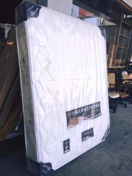 樂居二手家具館 出清價*全新乳膠/記憶床墊 雙人5尺* 台中便宜家二手傢俱賣場 床組 床架 床底 床箱 床板