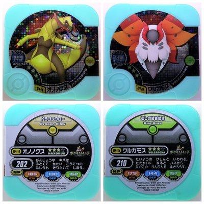 神奇寶貝Tretta U4彈三星卡《U4-14》雙斧戰龍、《U4-15》火神蛾-第10彈3星卡-台機可刷