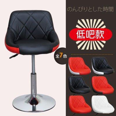 !好實在@兩張免運!!艾咪低吧椅 低吧檯椅 美容椅 休閒椅 美髮椅 旋轉椅 工作椅LOG-173D~