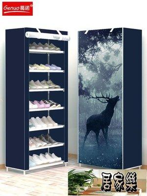 鞋架簡易多層家用組裝經濟型省空間門口小...