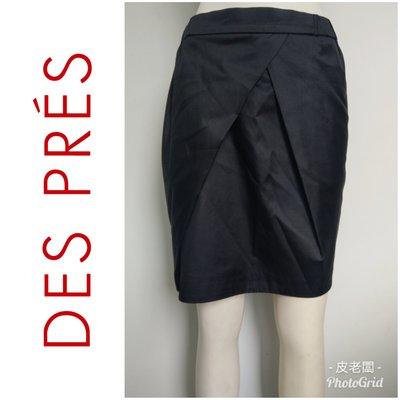 【皮老闆】290起標  二手真品 DES PRES 裙子 衣532