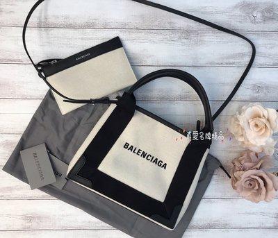 《真愛名牌精品》Balenciaga ...