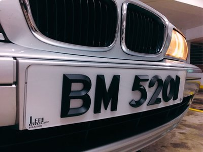 BM520I license plate number on the 5 series BMW 寶馬車牌號碼