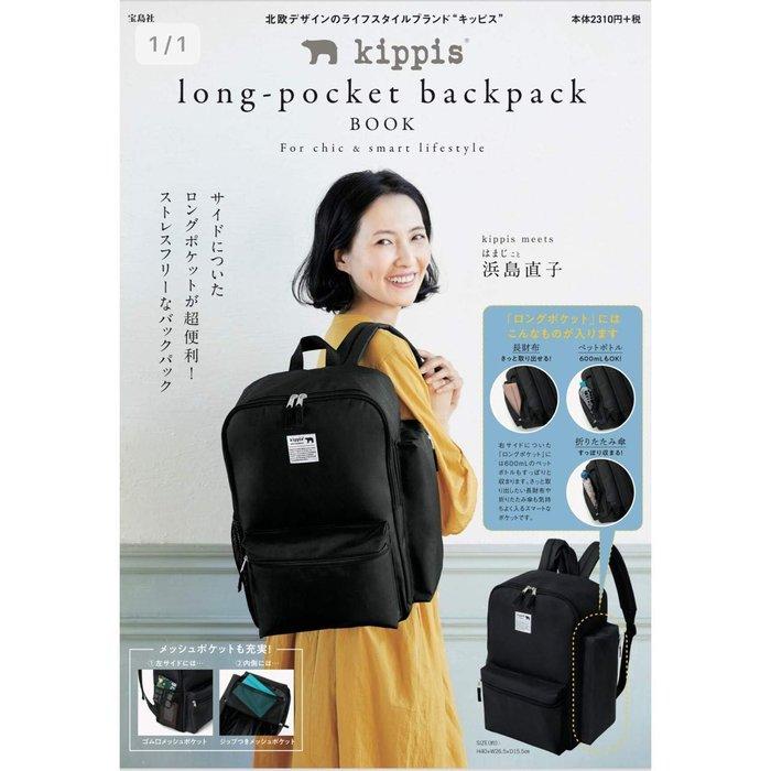 ☆Juicy☆日本雜誌附贈附錄 北歐風 森林品牌 kippis 背包 肩背包 書包 托特包 後背包 單肩包 2393