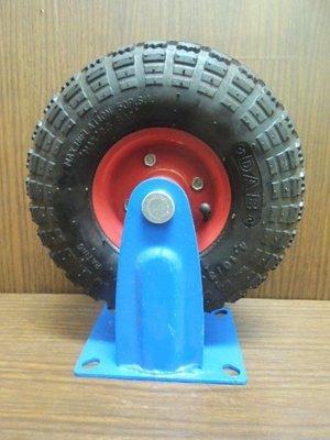 *中崙五金*專業 10吋 PU輪 風輪 打氣輪胎 手推車輪 獨輪車輪 (固定式 附座)雙軸承設計