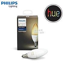 PHILIPS HUE 6W LED E14 飛利浦 智能蠟燭膽