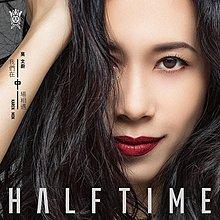 我們在中場相遇(平裝版) HALF TIME / 莫文蔚 Karen Mok---19075906552