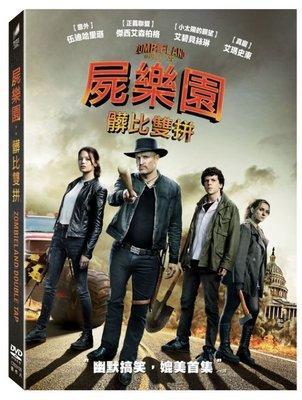 河馬音像~電影  屍樂園:髒比雙拼 DVD  全新正版~起標價=直購價