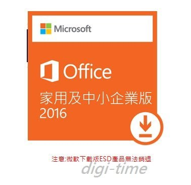 【全新含稅】微軟 Microsoft ESD-Office HB 2016 中小企業下載版 for Win