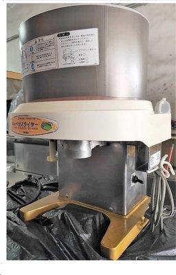 【光輝餐飲設備] 切菜機.切高麗菜絲機.SS-4300.另有製冰機.削冰機.