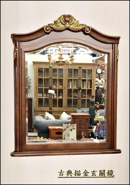 歐式古典風 立體描金木製造型玄關鏡 高質感 大尺寸立體穿衣鏡化妝鏡半身鏡壁鏡試衣鏡掛鏡吊鏡子立鏡梳妝鏡【歐舍家居】