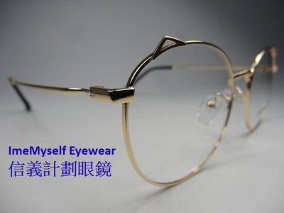 【信義計劃眼鏡】Eye Like It  超細金屬 貓耳 貓眼框 圓框 超輕量 超越 jins owndays 得恩堂