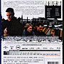 『光碟超市』/(藍光電影)-神鬼認證:神鬼疑雲-全長109分-全新正版-起標價=結標價 12/9